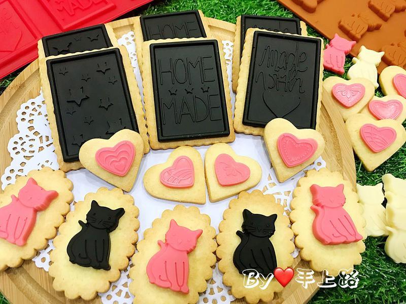 《應景情人節》巧克力餅乾