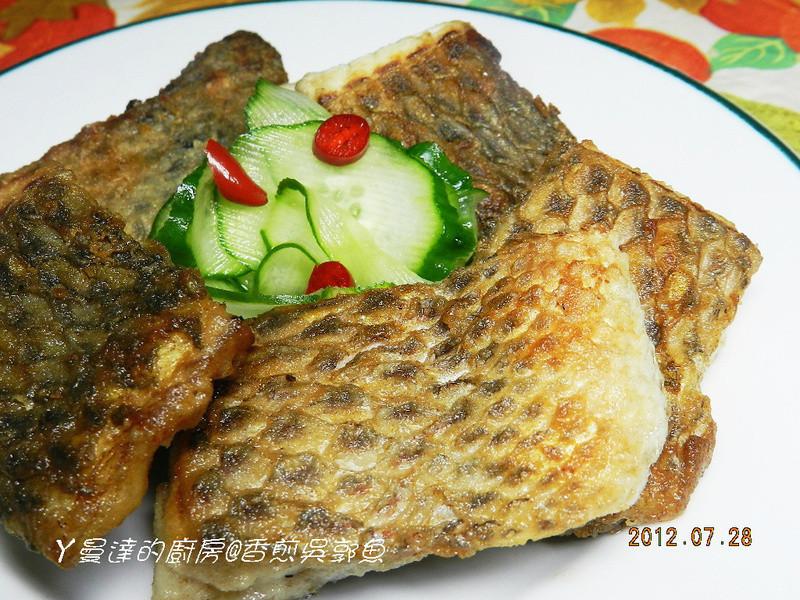 ㄚ曼達的廚房~香煎吳鍋魚