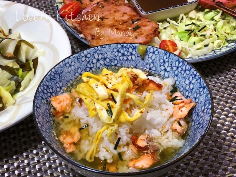 日式鮭魚茶泡飯🍵
