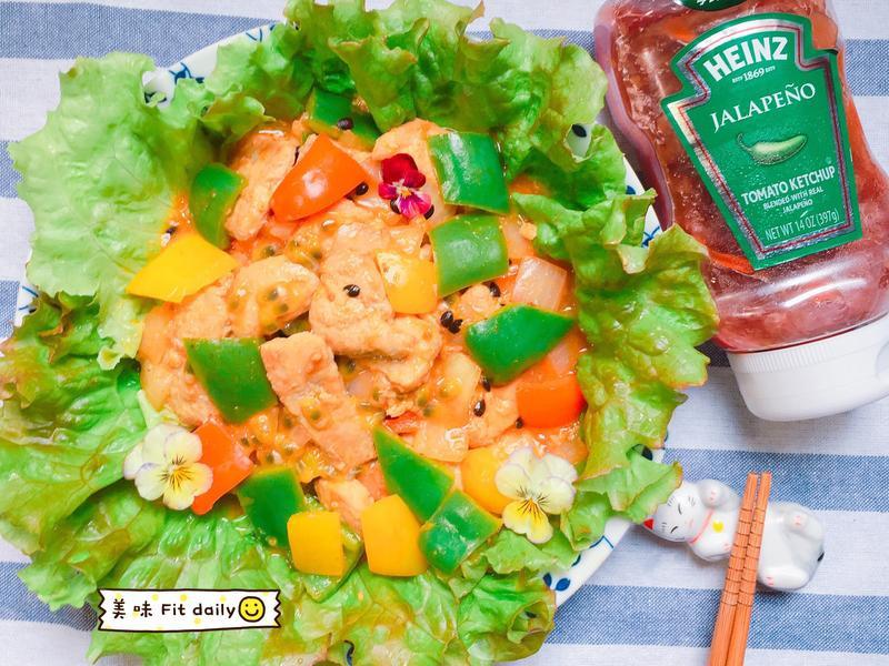 茄汁百香嫩里肌😋免炸好健康~