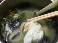 蛋白質多多鯛魚刀削麵