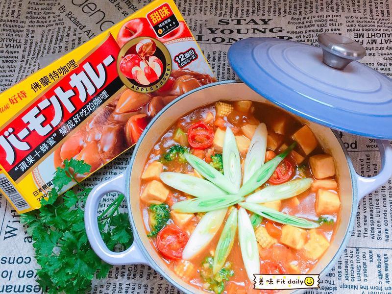 🌞暖呼呼咖哩豆腐煲🌞