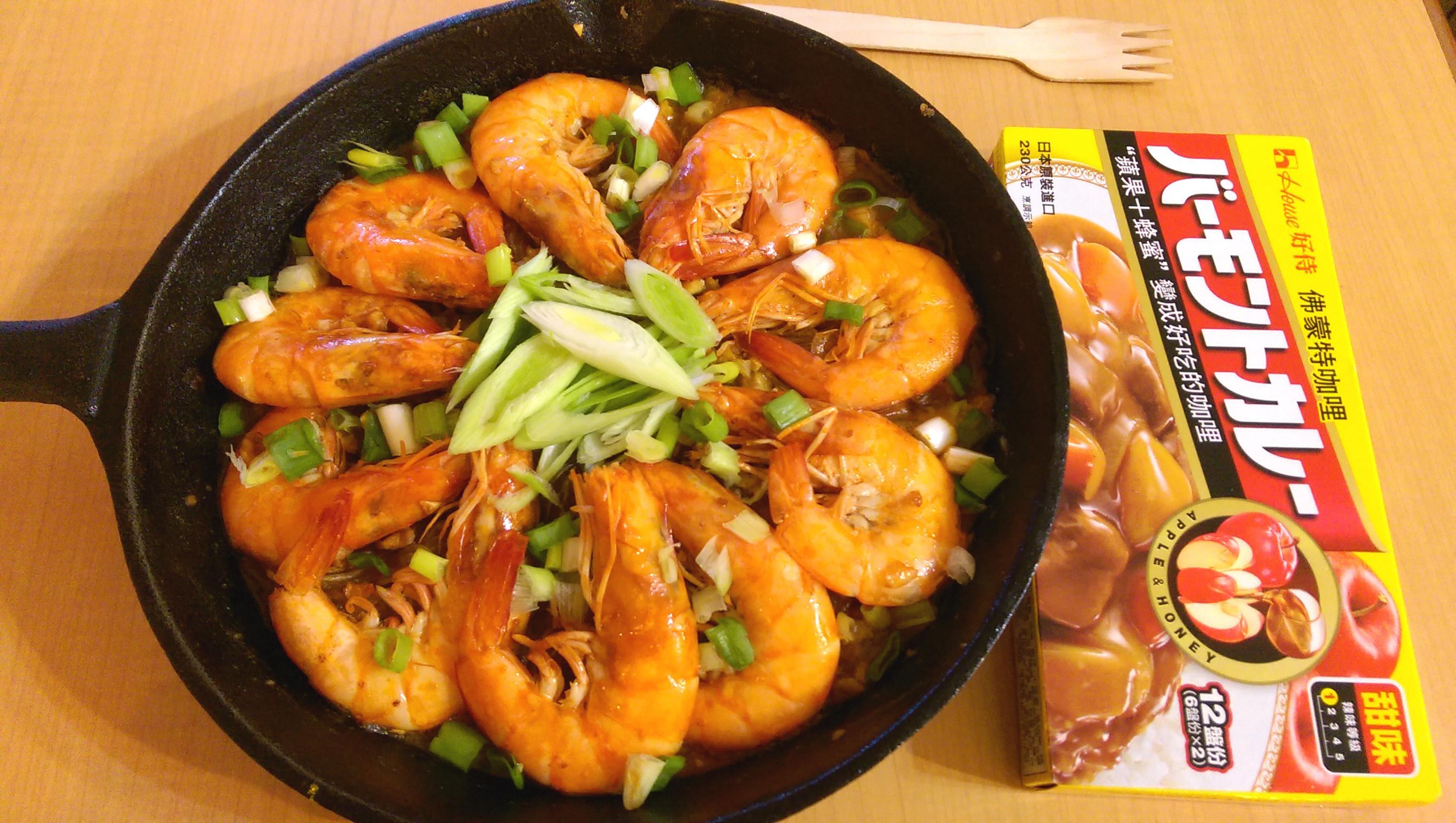 肉末咖哩粉絲蝦煲 佛蒙特咖哩甜味