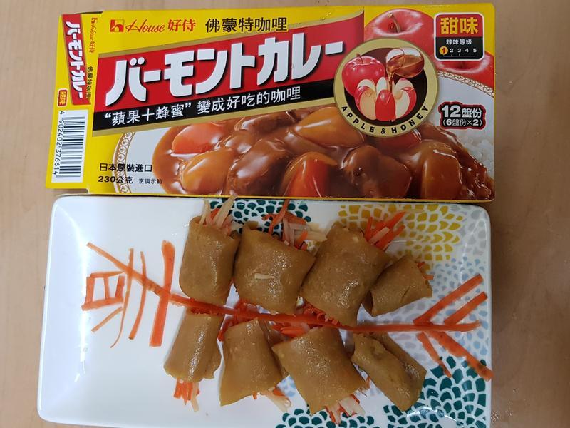 咖哩蛋餅 (佛蒙特咖哩甜味)