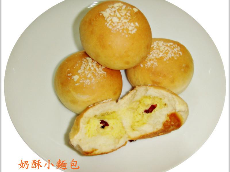 奶酥小麵包(15個)