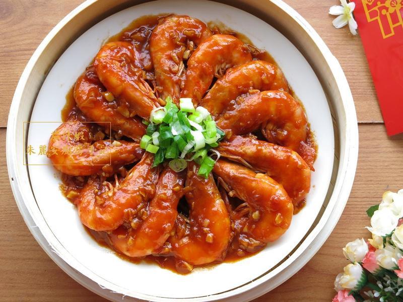 [茄汁蝦]喜氣洋洋簡易年菜