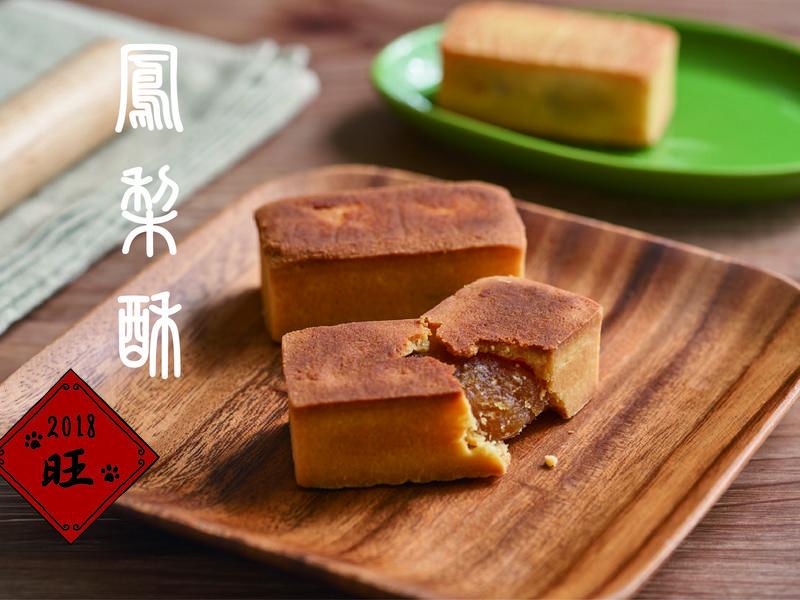 鳳梨酥【麥典實作工坊麵包專用粉】