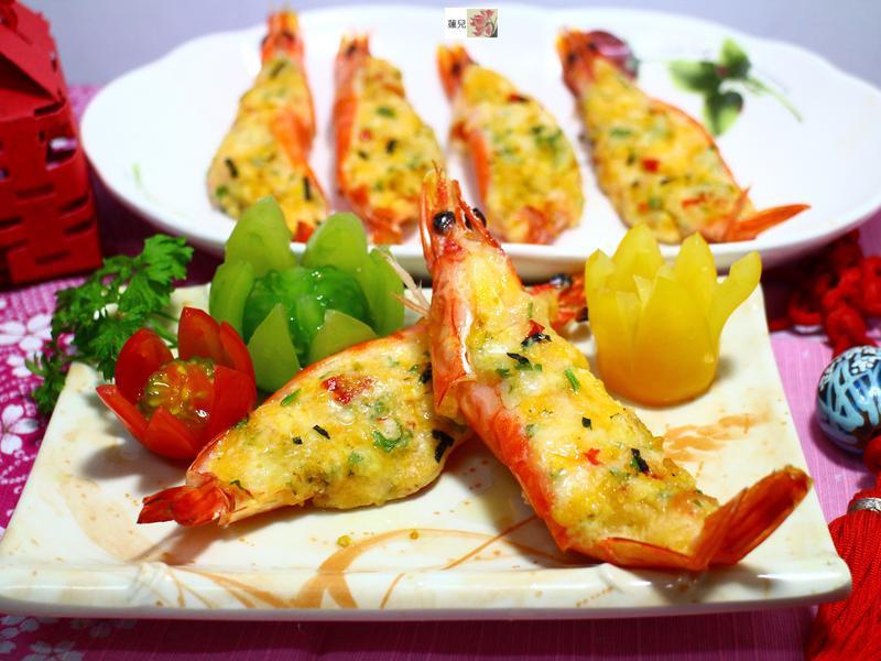 玉子沙拉焗烤蝦