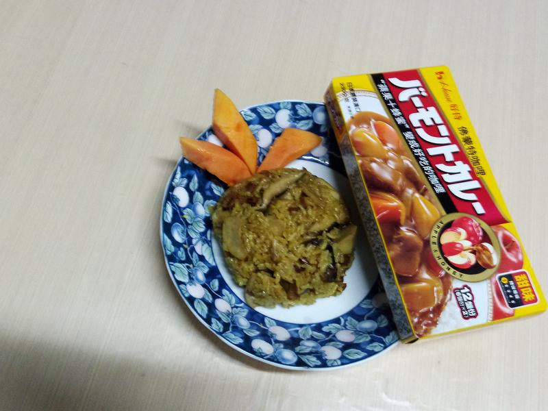 菇菇咖哩炊飯