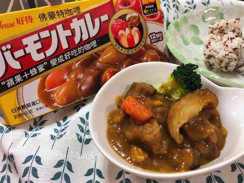 咖哩牛腩蔬食煲【佛蒙特】