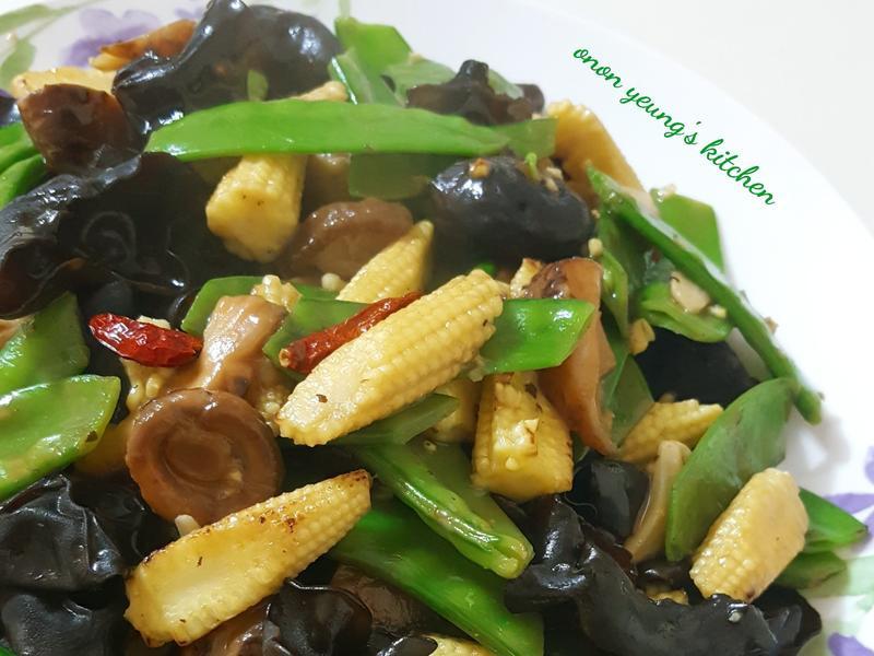 炒荷蘭豆玉米荀香菇黑木耳
