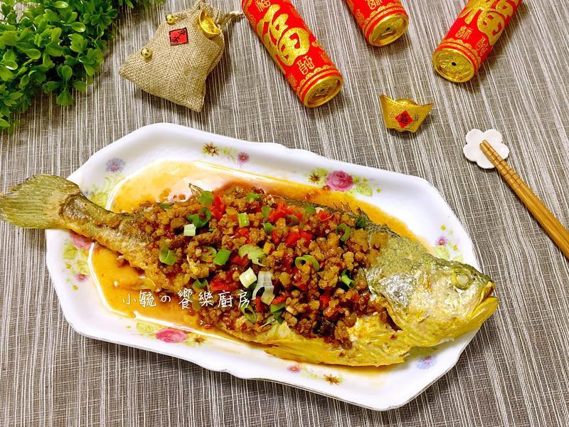 年年慶有餘~豆瓣黃魚🐟