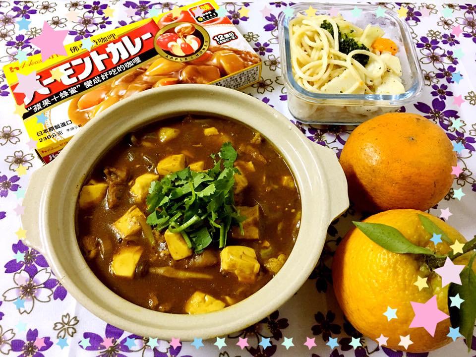 咖哩豆腐煲【佛蒙特咖哩】