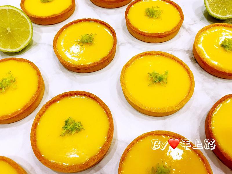 🍋幸福滋味檸檬塔 內餡食譜(curd)