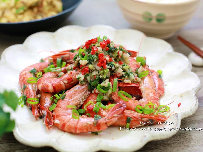 香蔥椒鹽蝦【5分鐘家常快速料理】