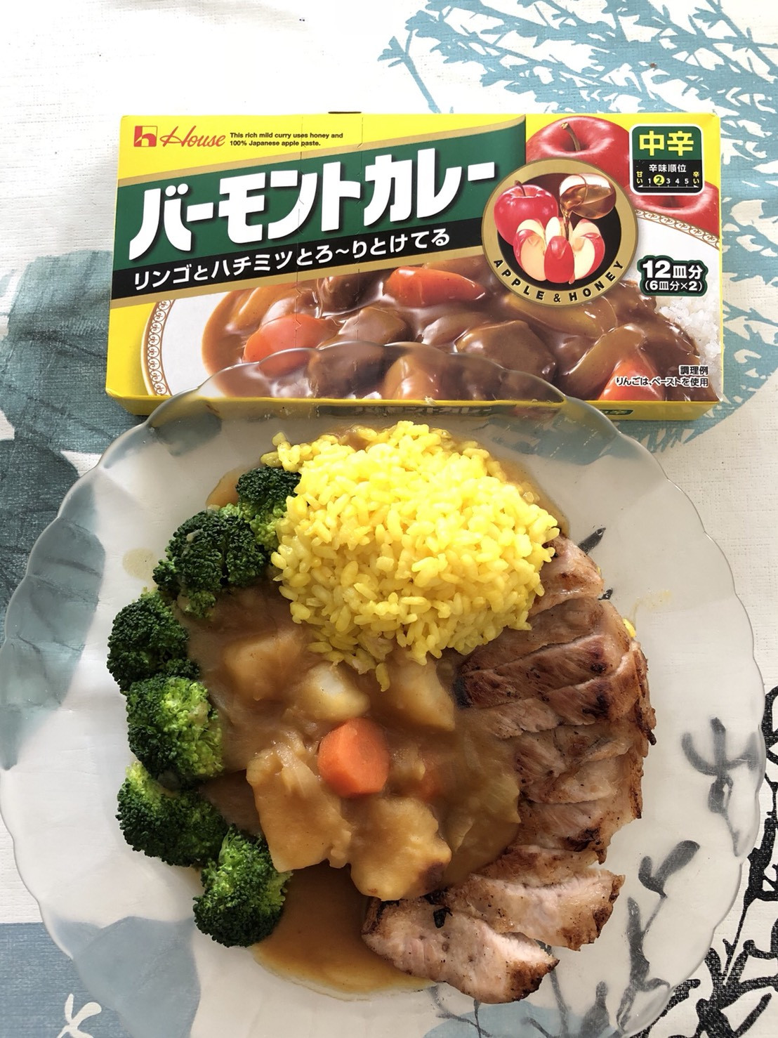 黃金咖哩松阪豬(佛蒙特咖哩塊)