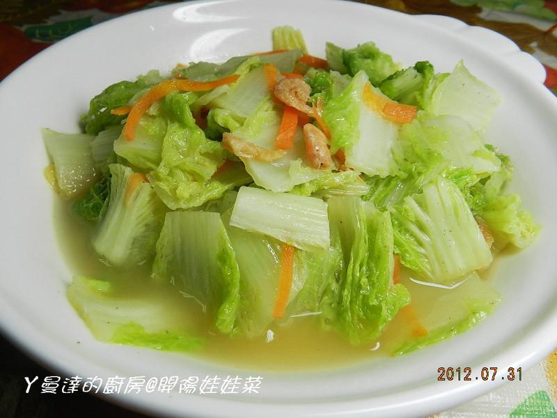 ㄚ曼達的廚房~康寶鮮味炒手鰹魚口味~開陽娃娃菜