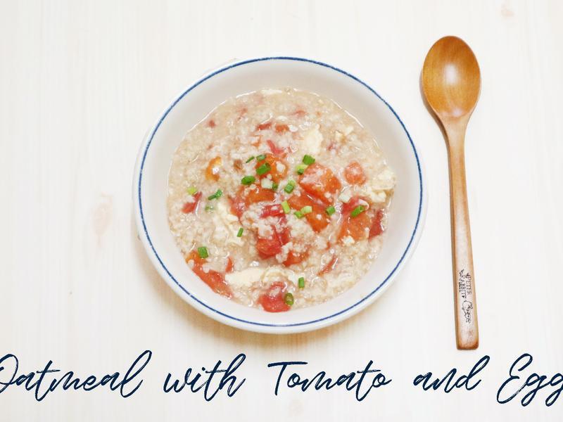 健康番茄燕麥粥