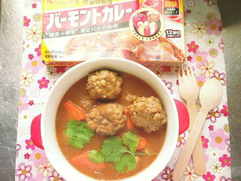 肉丸子湯咖哩🍲