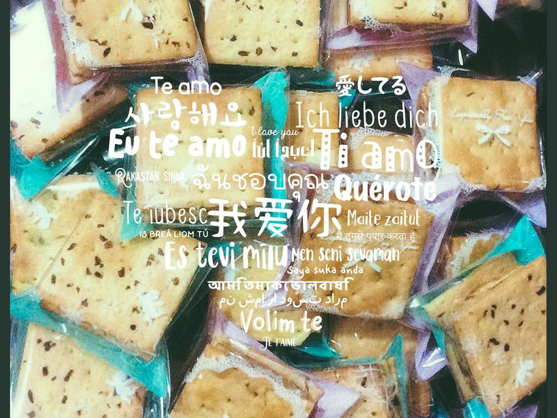 雪Q餅(牛軋糖口感)