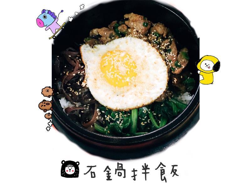 Korea🇰🇷石鍋拌飯❤️