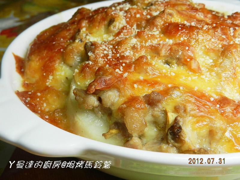 ㄚ曼達的廚房~焗烤馬鈴薯