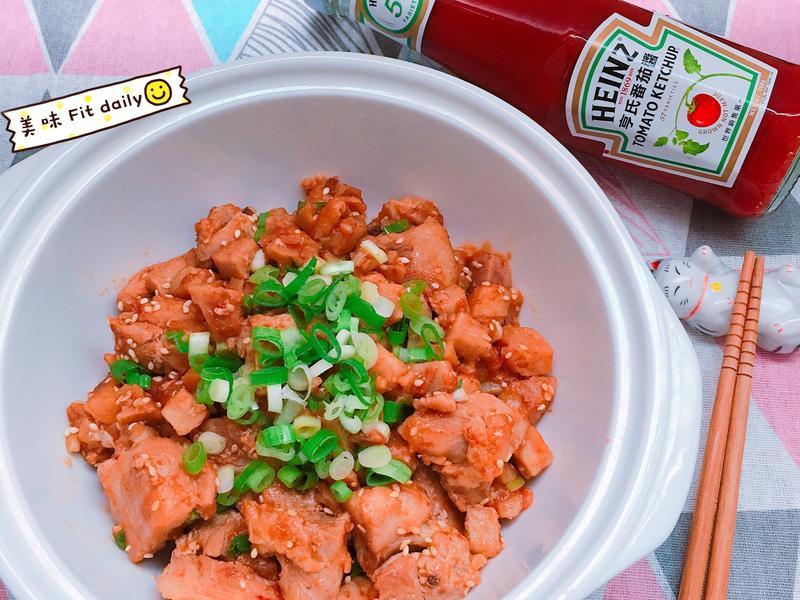 茄汁芋頭雞