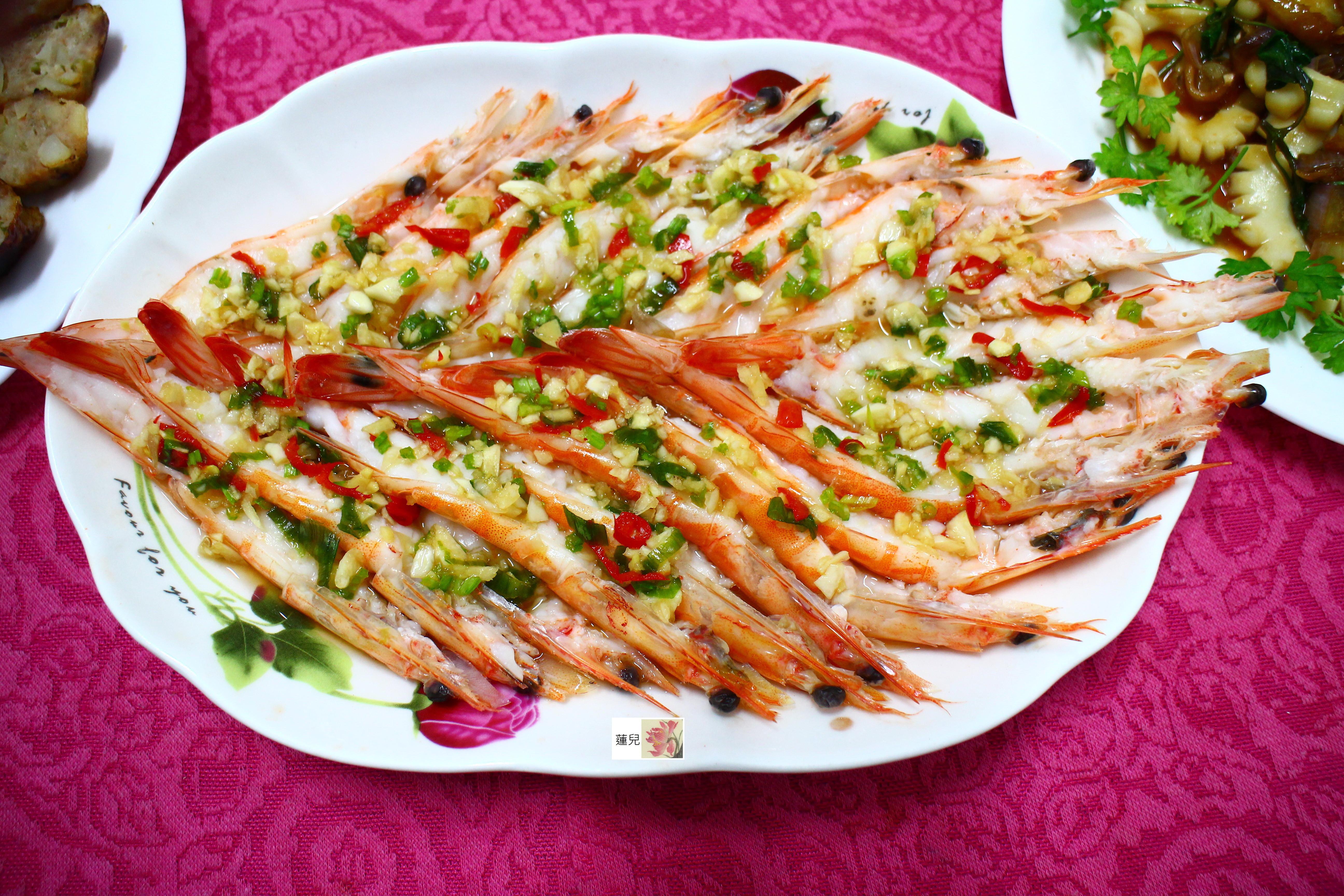 千層五味蝦