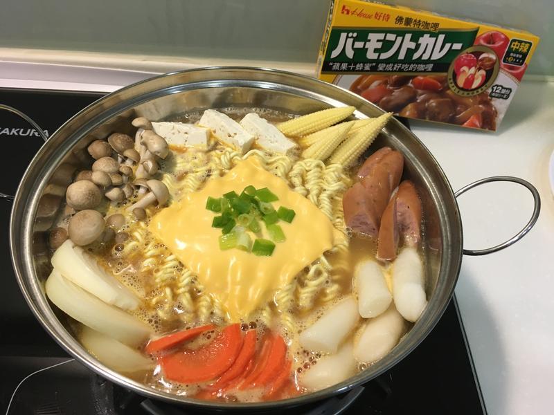 咖喱起司部隊鍋