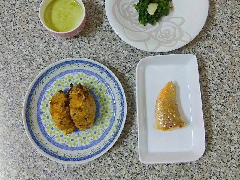 日式早午餐~烤飯糰 蜂蜜檸檬鮭魚