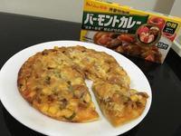 咖哩德式香腸比薩