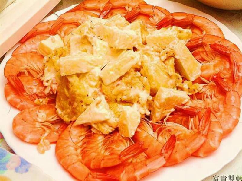[年菜系列] 富貴雙味蝦