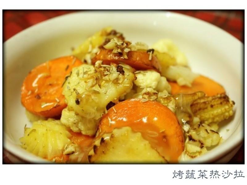 烤蔬菜热沙拉
