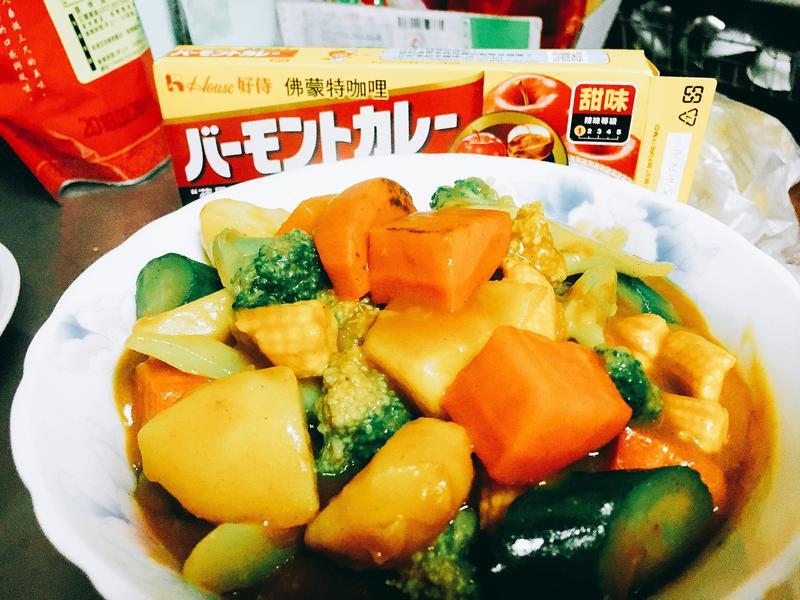 綜合蔬菜咖哩(佛蒙特咖哩甜味)