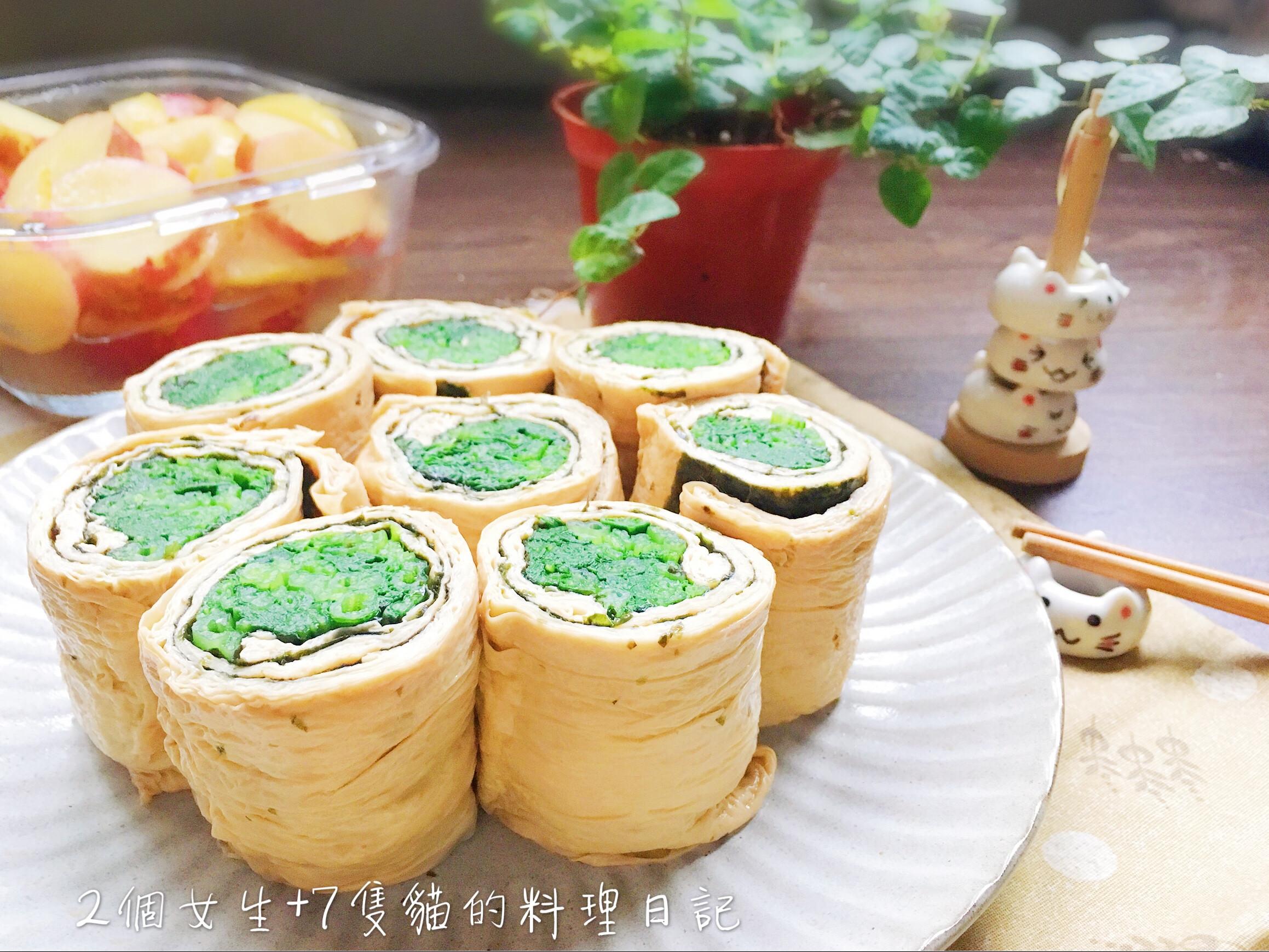 豆皮菠菜卷