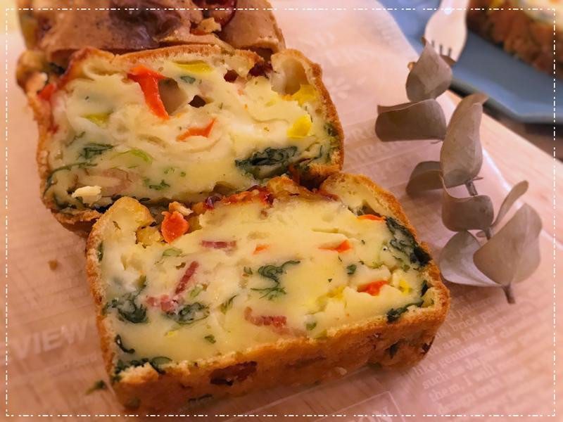 彩色蔬菜法式鹹蛋糕