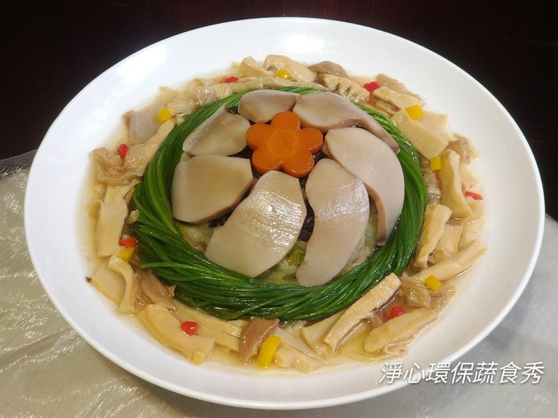幸福蓮年風味煲~純素食