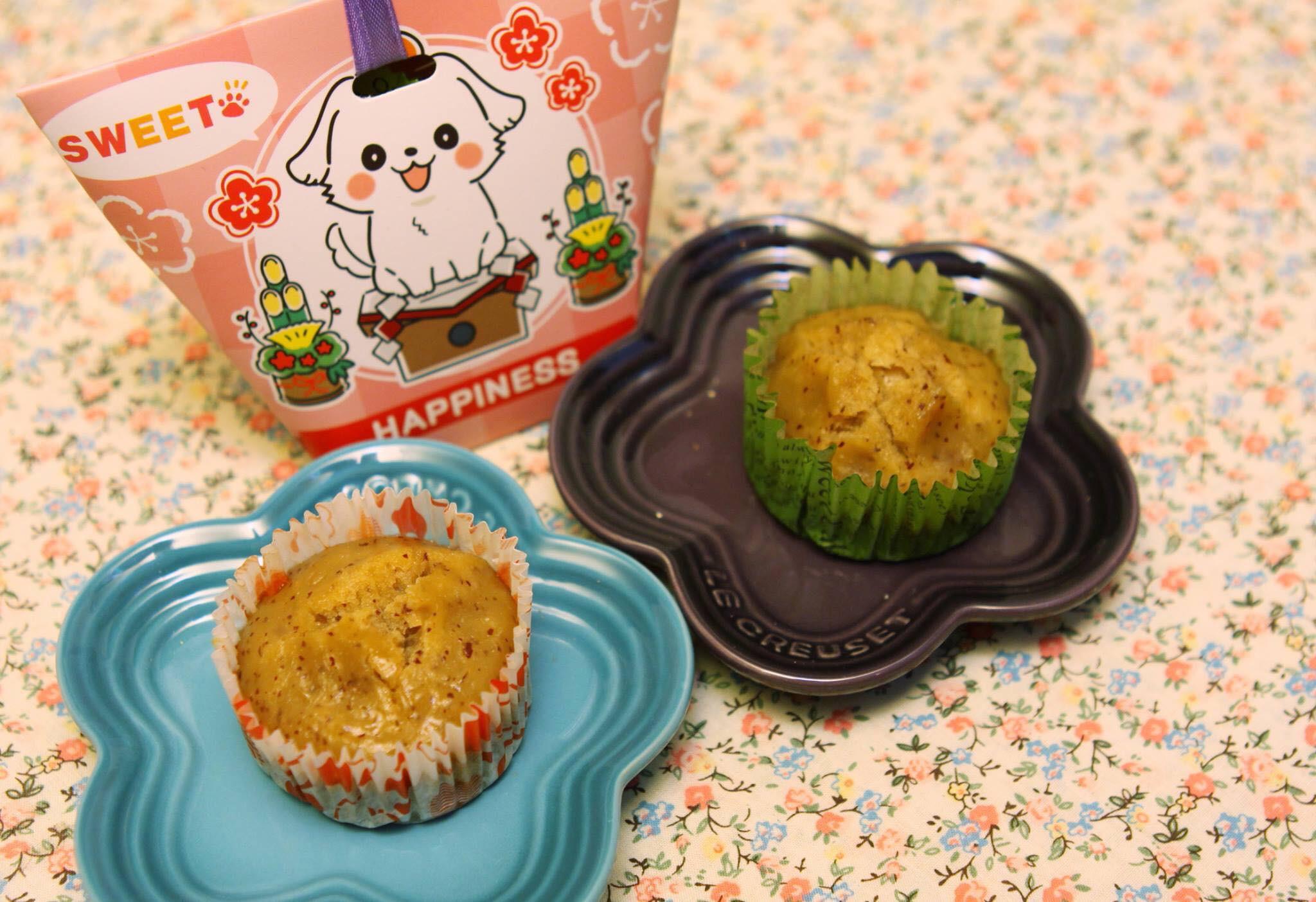 紅棗發糕 steamed cake