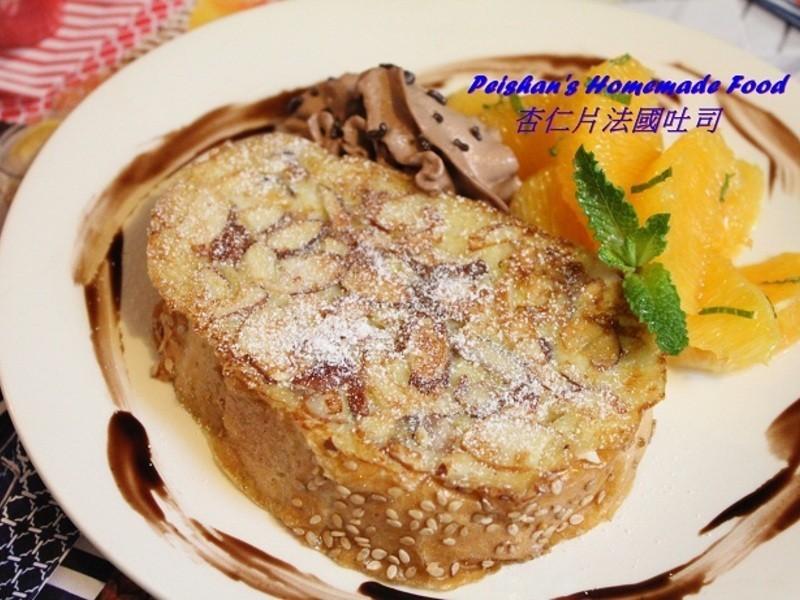 杏仁片法國吐司