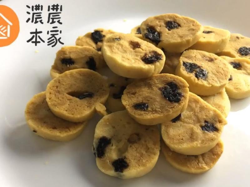 簡單在家也能自己做手工「藍莓餅乾」!