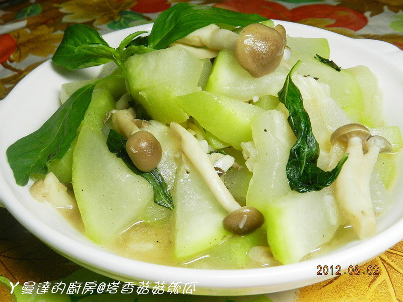 ㄚ曼達的廚房~好菇道菇idea~塔香菇菇瓠瓜