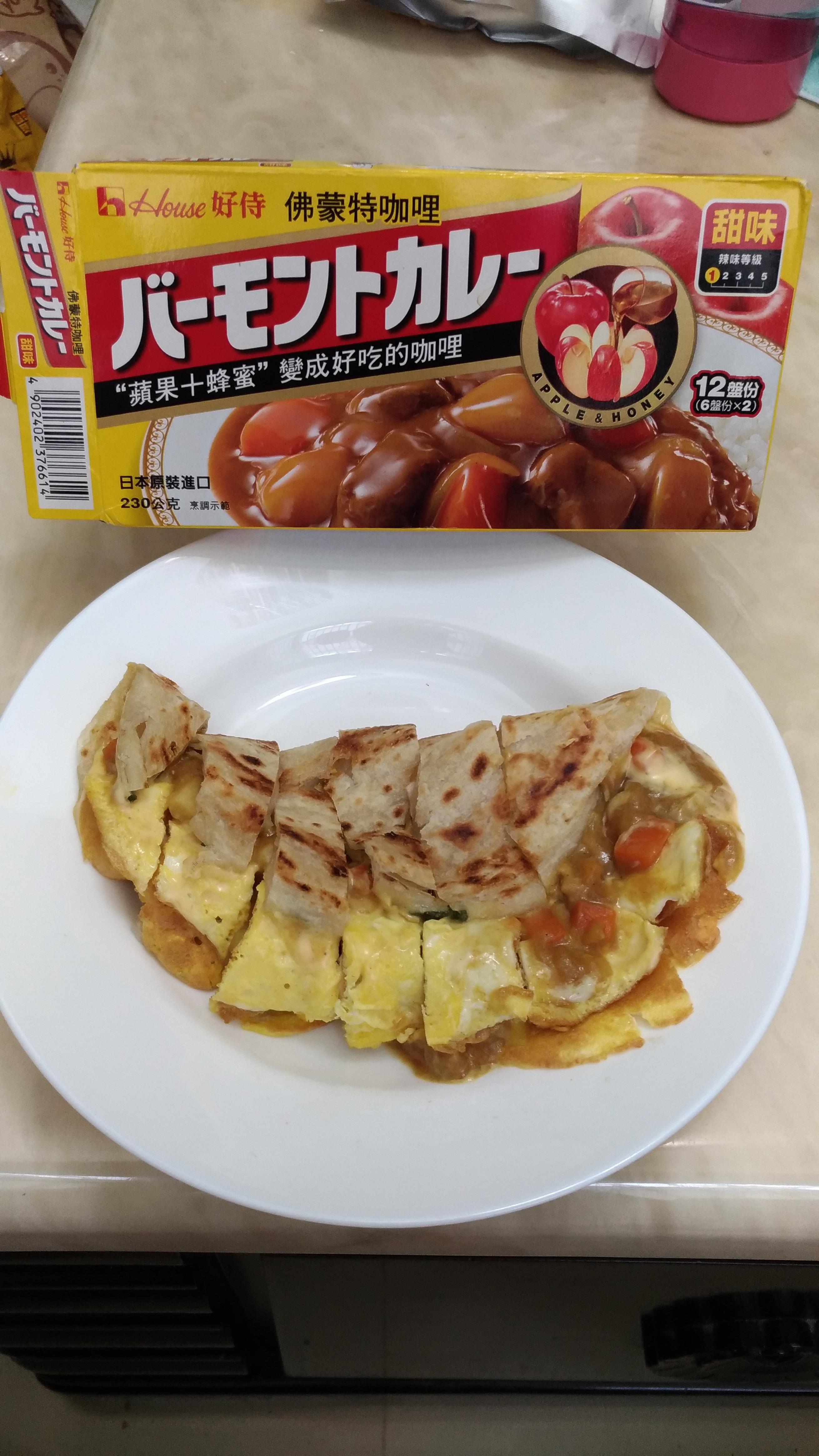咖哩起司蔥油餅