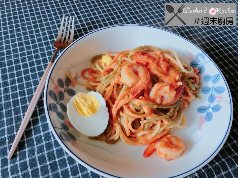 蕃茄大蝦蔬菜意粉(3-4人份)