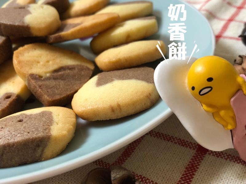 [MAYI] 雙色餅乾