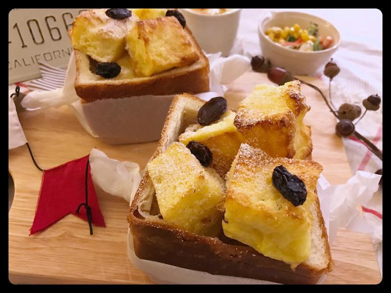 法國吐司麵包盒