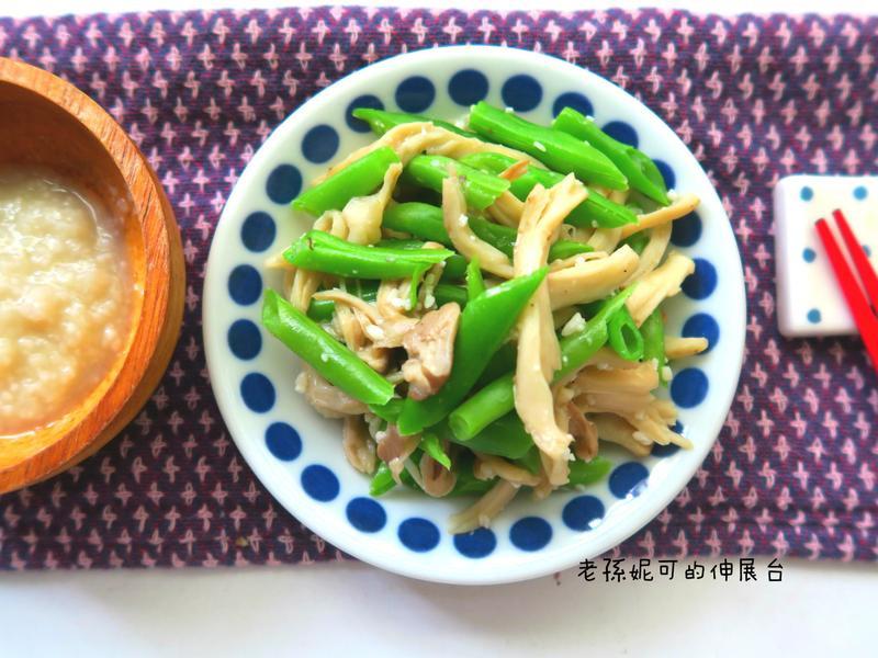 鹽麴四季豆