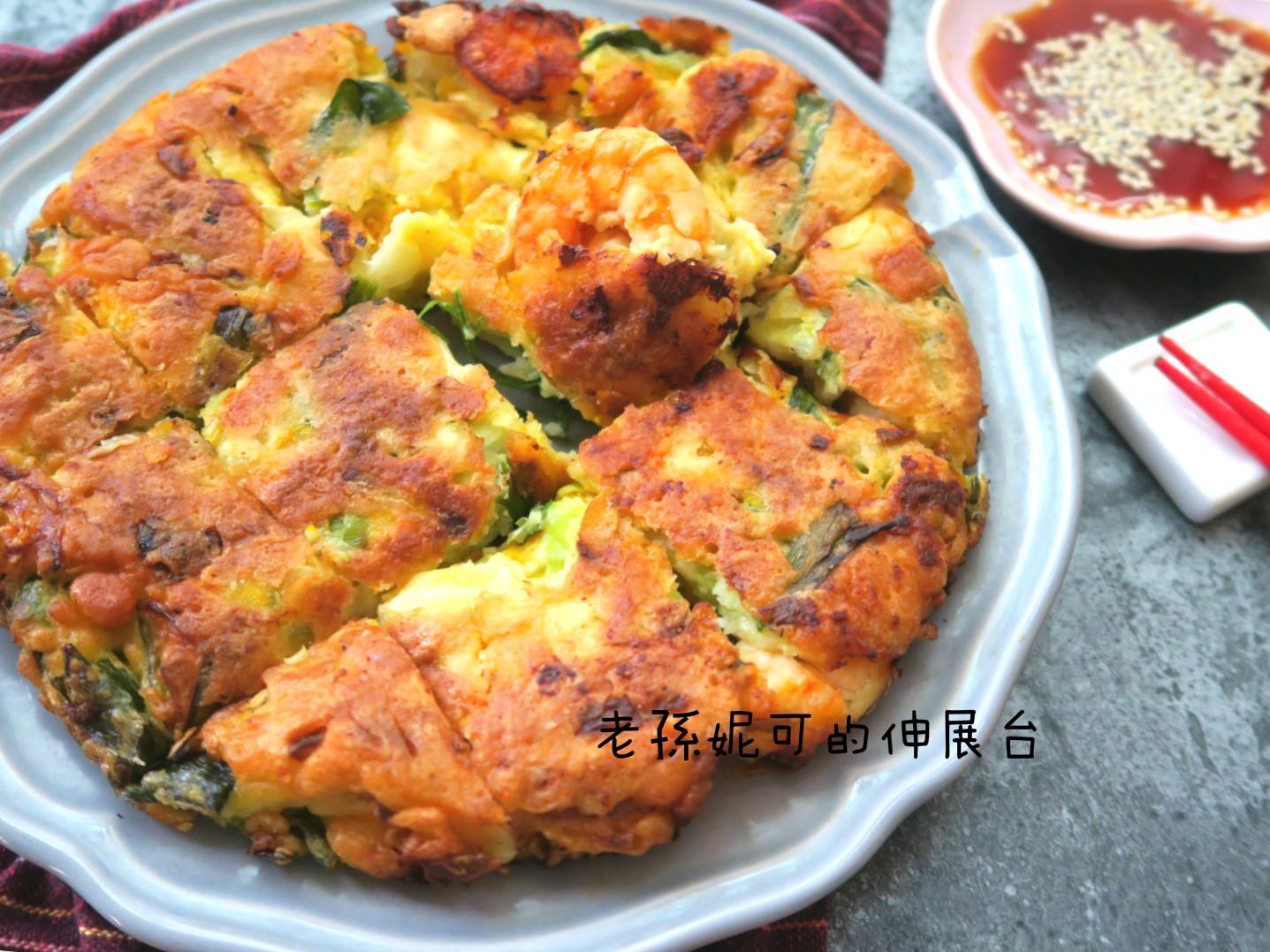 南瓜海鮮蛋煎餅