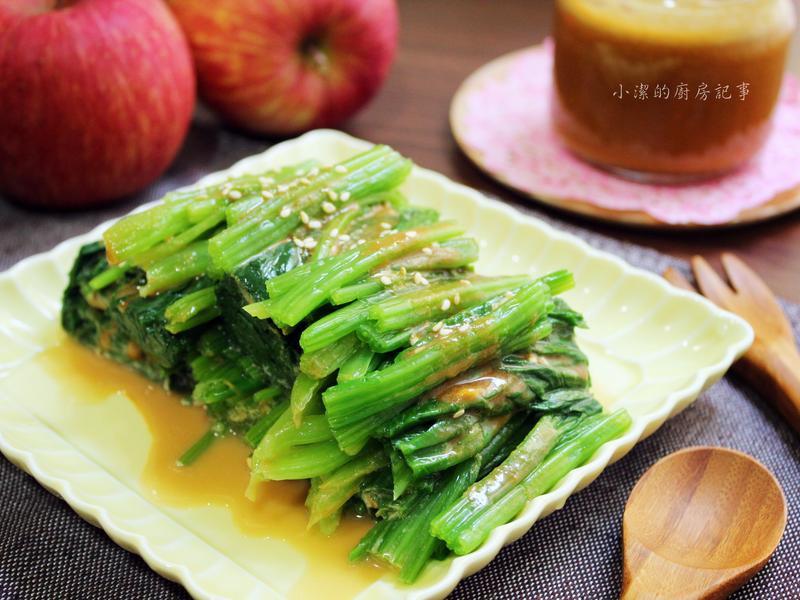 涼拌菠菜 (自製堅果沙拉醬)