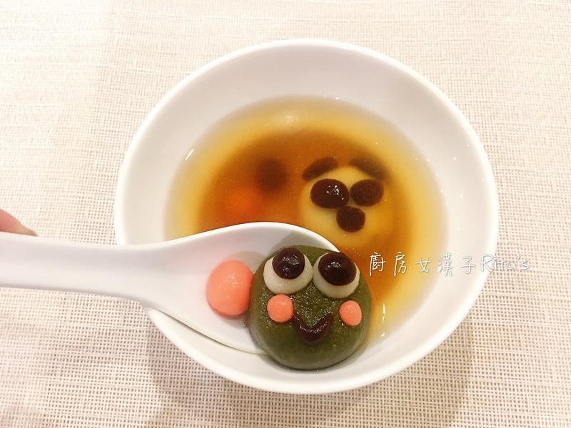 大眼蛙芝麻湯圓