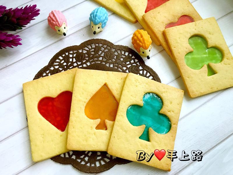 浪漫撲克牌造型餅乾